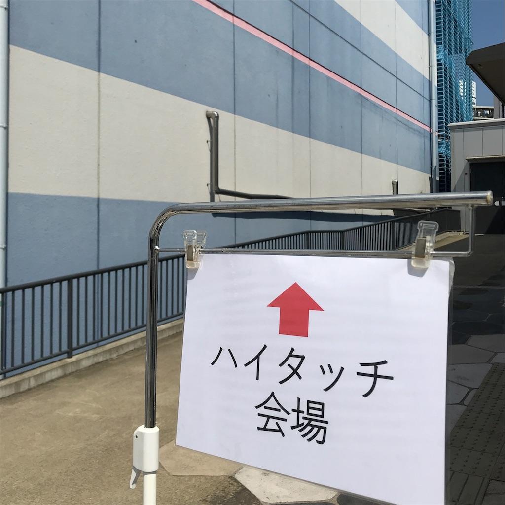 f:id:mihoko_le:20180714233342j:image