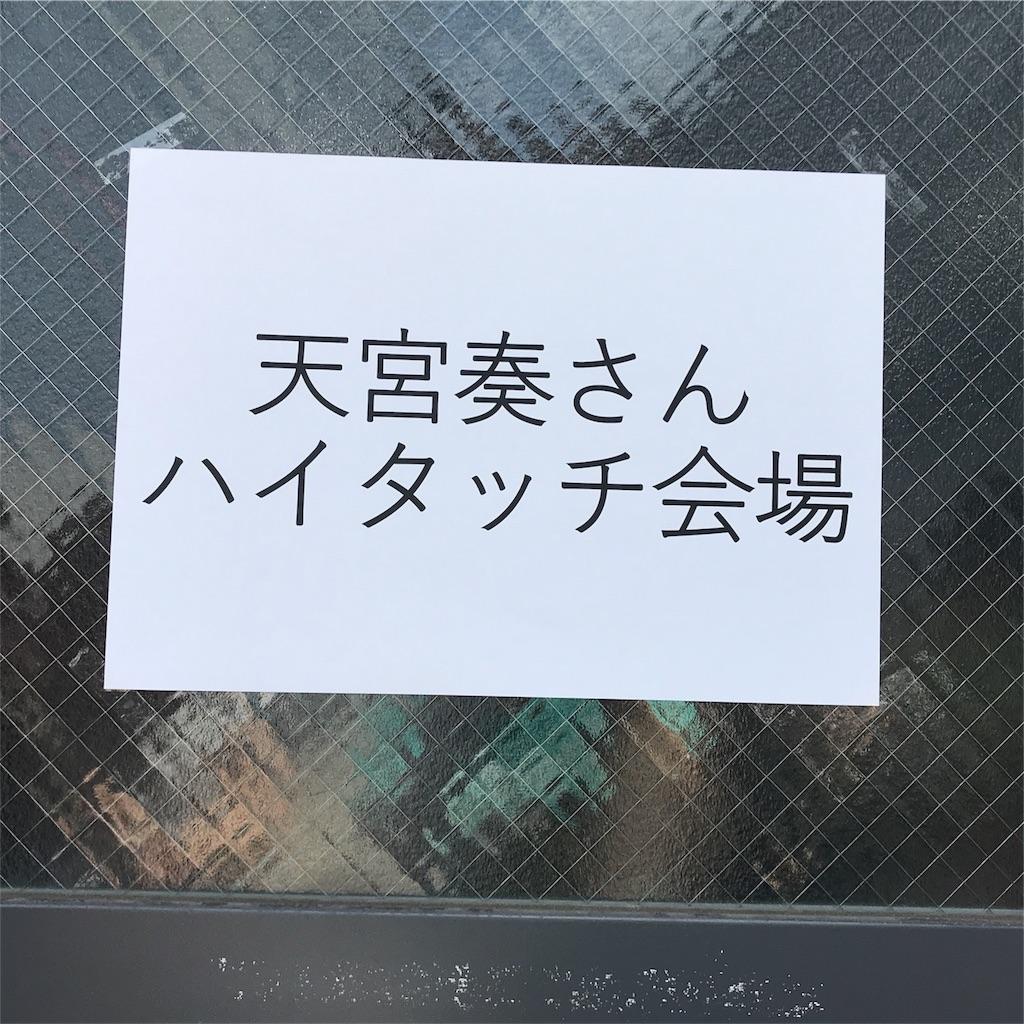 f:id:mihoko_le:20180714233403j:image