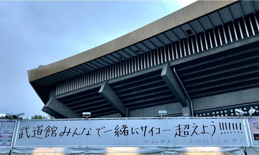 f:id:mihoko_le:20181203101057j:image