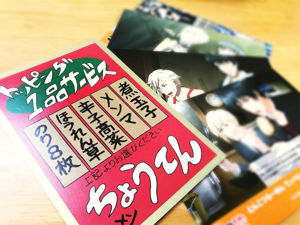 f:id:mihoko_le:20181231143636j:plain