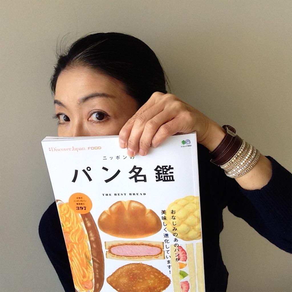 f:id:mihokoshimizu:20170117152600j:image