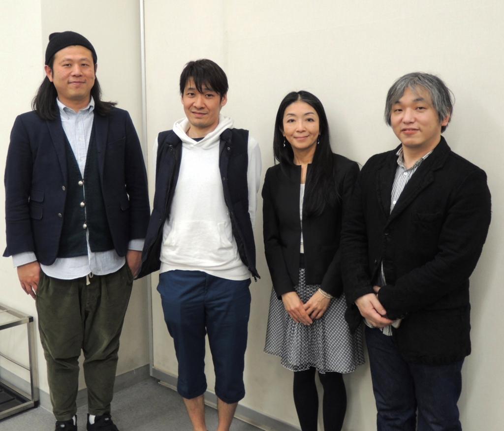 f:id:mihokoshimizu:20170315090600j:plain