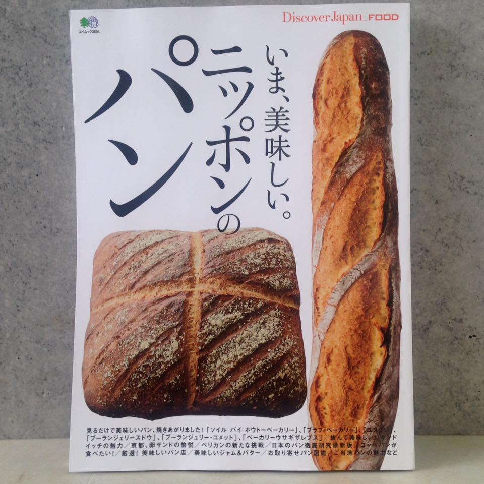 f:id:mihokoshimizu:20171006085800j:plain