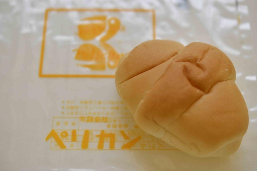 f:id:mihokoshimizu:20171006090213j:plain