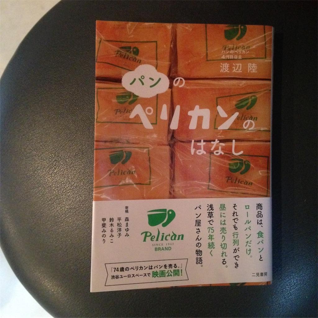 f:id:mihokoshimizu:20171006090914j:image
