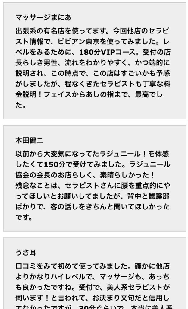 f:id:mihomiho-sai:20170807122551p:plain