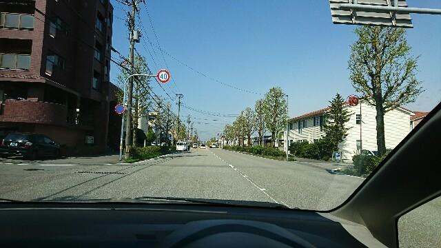 f:id:mihomoriyama:20170420105934j:image