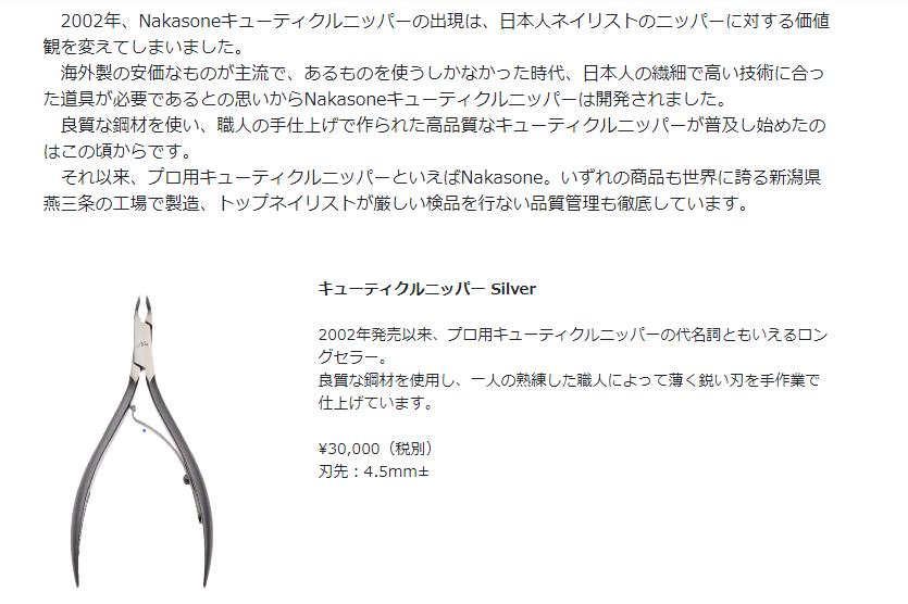 f:id:mihomoriyama:20200629171525p:plain
