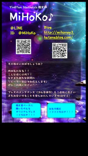f:id:mihonee3:20160914120347p:image