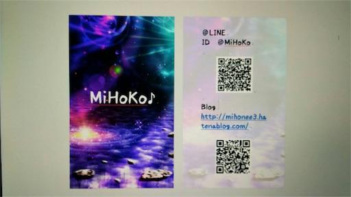 f:id:mihonee3:20160916151327j:image