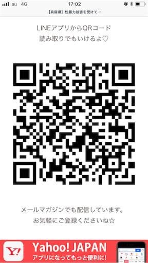 f:id:mihonee3:20180222170257p:image