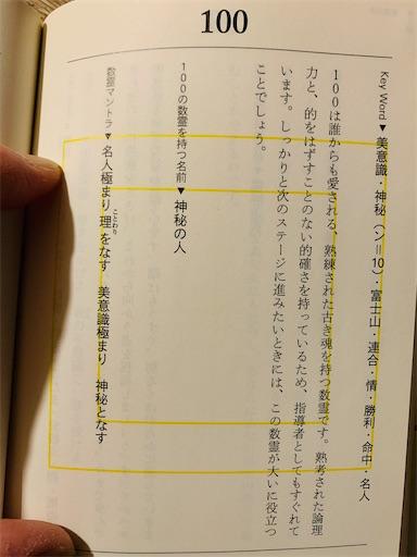 f:id:mihonee3:20201101213641j:plain