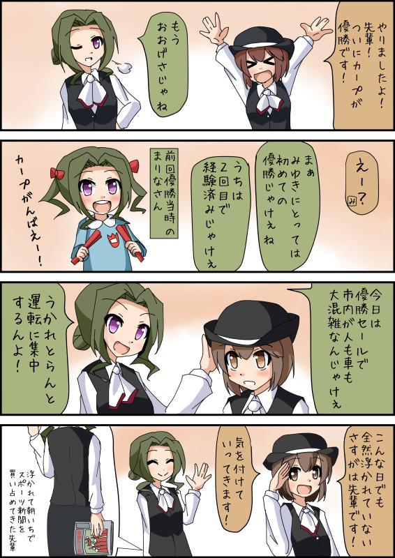 f:id:mihoro:20160921201914j:plain