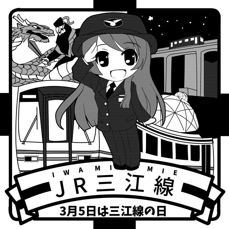 f:id:mihoro:20170222215805j:plain