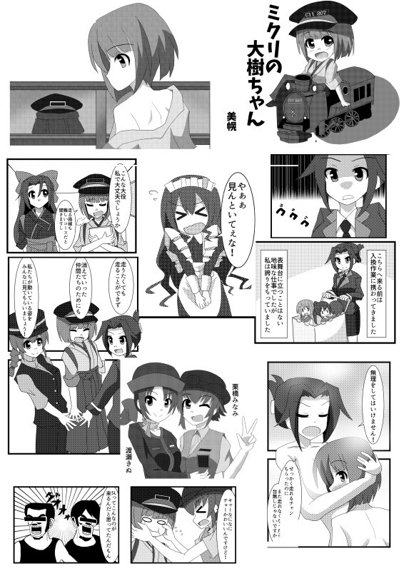 f:id:mihoro:20170809212103j:plain