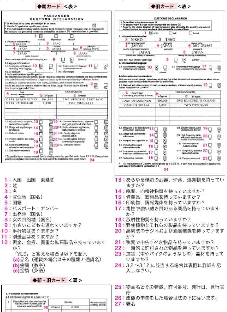 f:id:mihotabi:20170816221201j:image