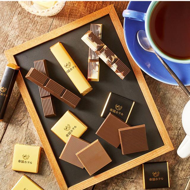 帝国ホテル チョコレート