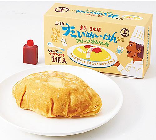 オムライスケーキ