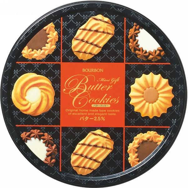 ミニギフトバター缶クッキー