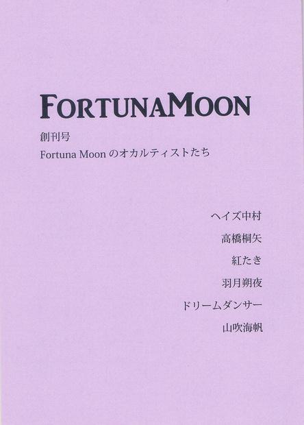 f:id:mihoyamabuki:20180811121131j:plain