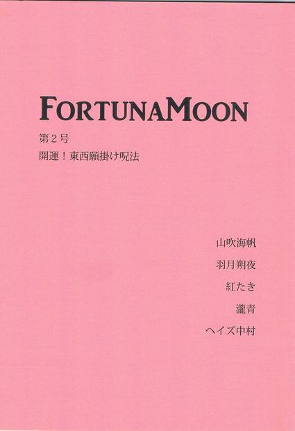 f:id:mihoyamabuki:20180811121134j:plain