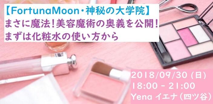 f:id:mihoyamabuki:20180920153421j:plain