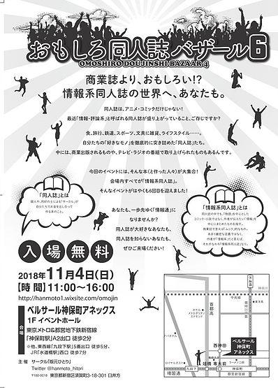 f:id:mihoyamabuki:20181103211416j:plain