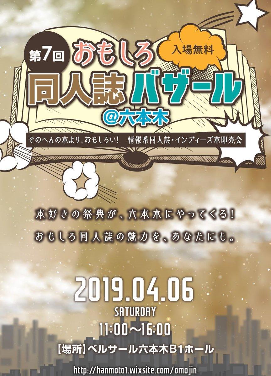 f:id:mihoyamabuki:20190404141958j:plain