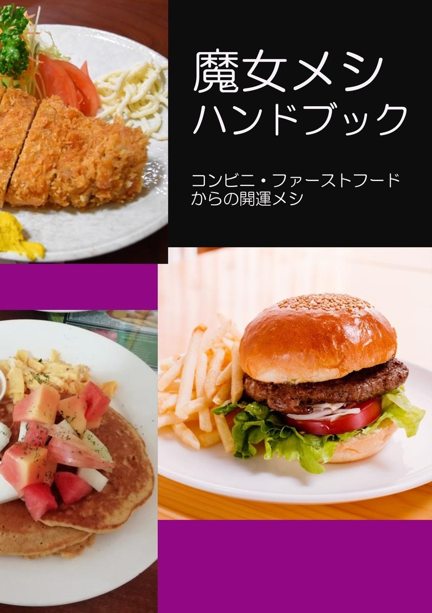 f:id:mihoyamabuki:20190405011318j:plain