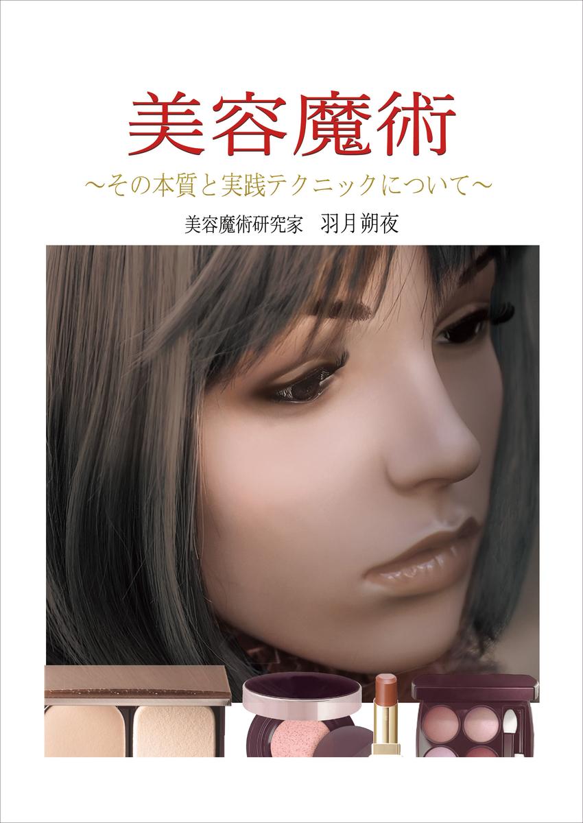 f:id:mihoyamabuki:20190405021421j:plain