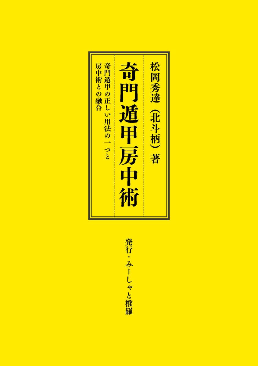 f:id:mihoyamabuki:20190405023635j:plain