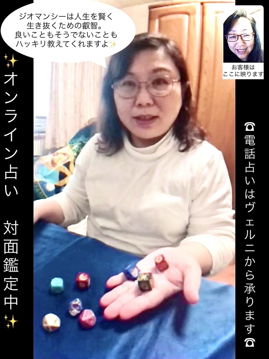 f:id:mihoyamabuki:20200507021834j:plain