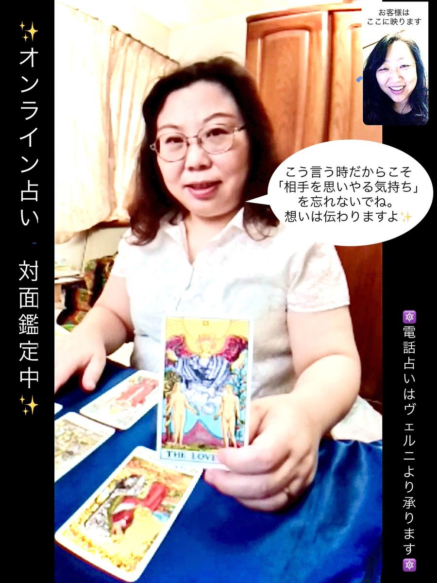 f:id:mihoyamabuki:20200514021822j:plain