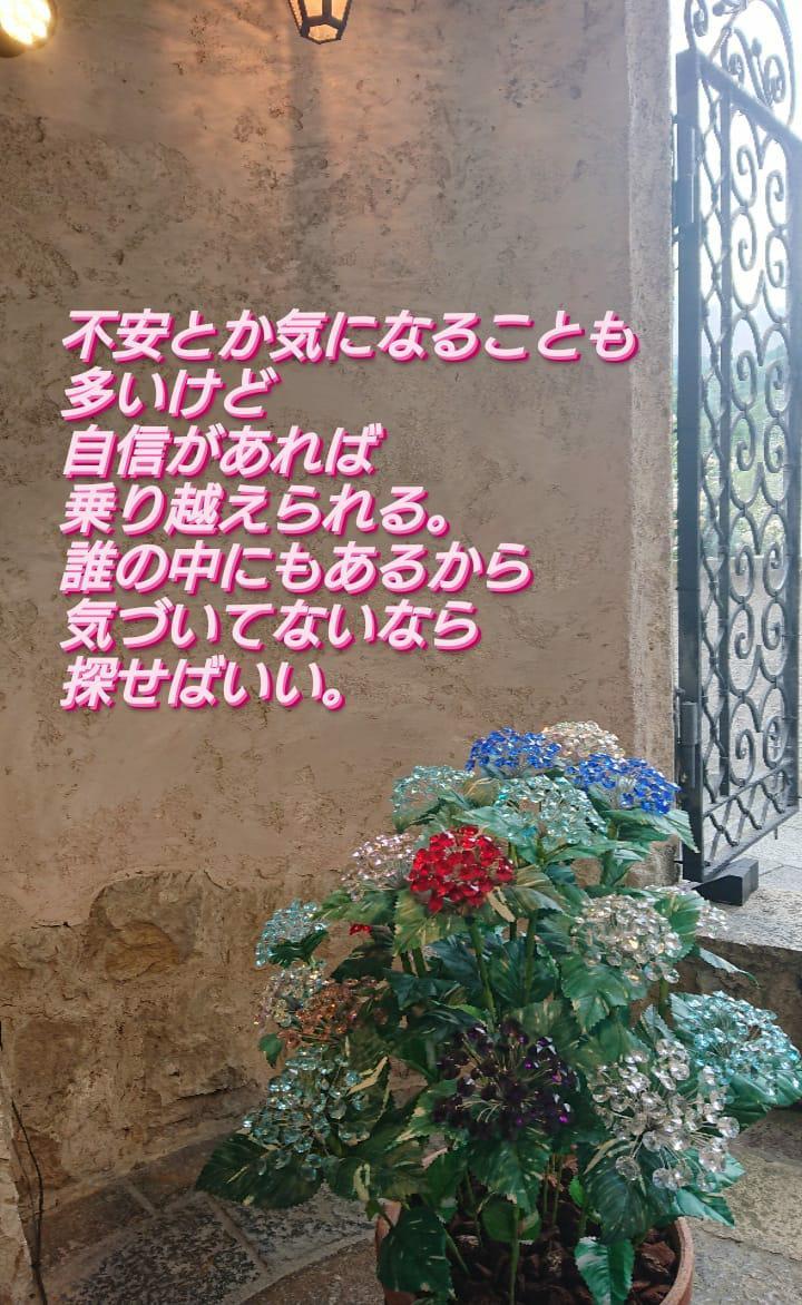 f:id:mihoyamabuki:20200706203357j:plain