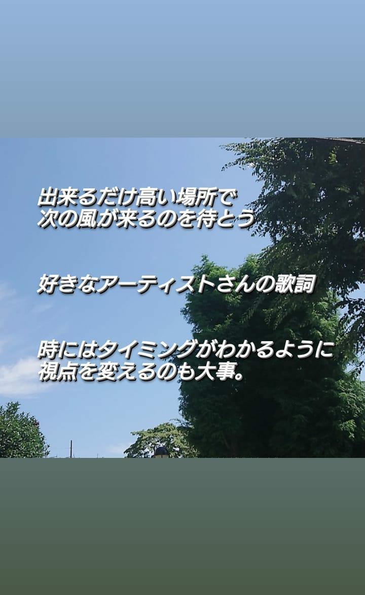 f:id:mihoyamabuki:20200706203409j:plain