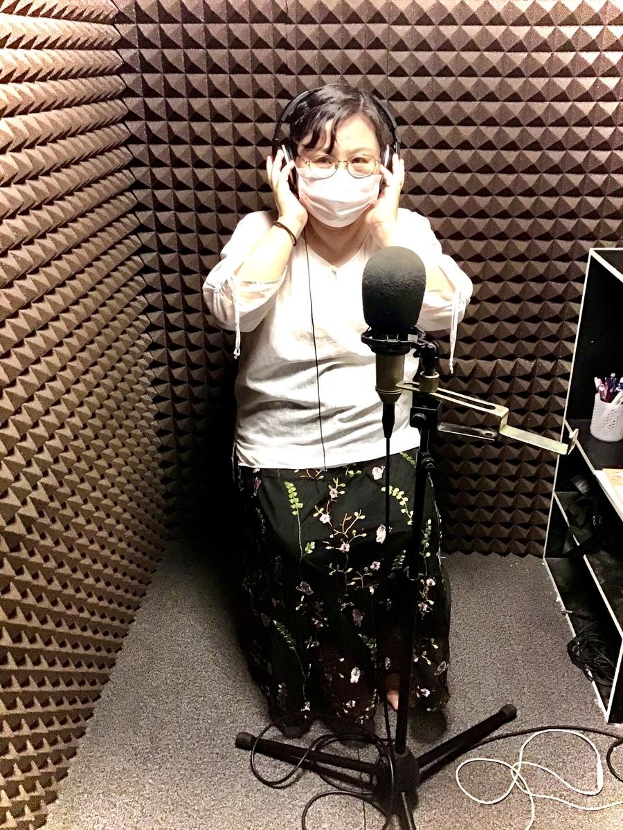 f:id:mihoyamabuki:20200725181816j:plain