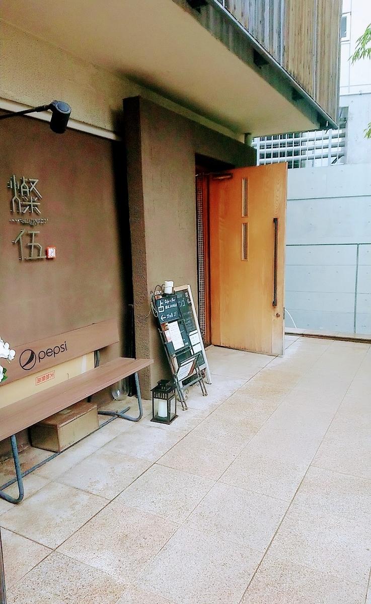 f:id:mihoyamabuki:20210201005450j:plain