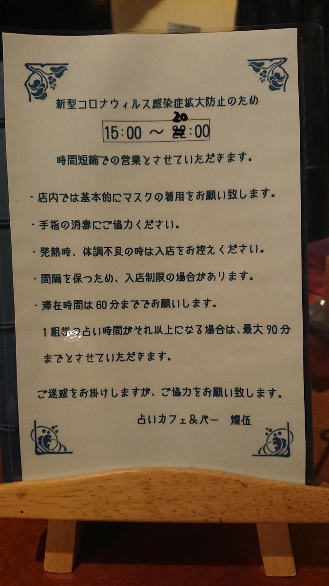 f:id:mihoyamabuki:20210201012108j:plain