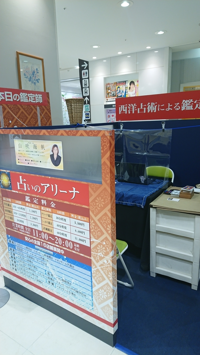 f:id:mihoyamabuki:20210201195155j:plain
