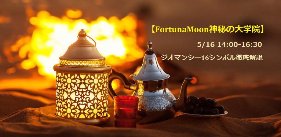 f:id:mihoyamabuki:20210507163715j:plain