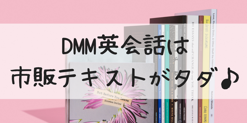 dmmenglish