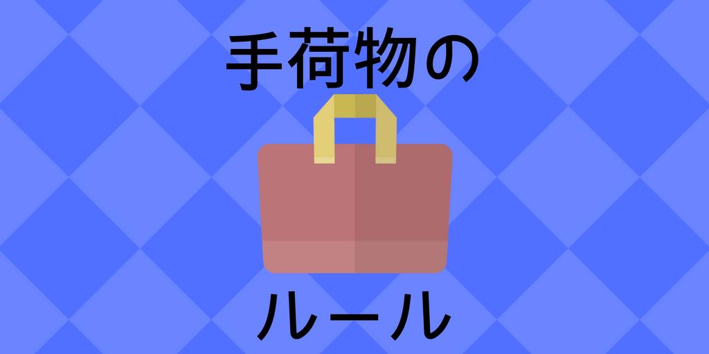 f:id:mihua:20180419220448p:plain