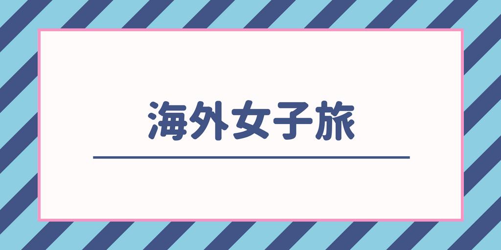 f:id:mihua:20180812213401p:plain