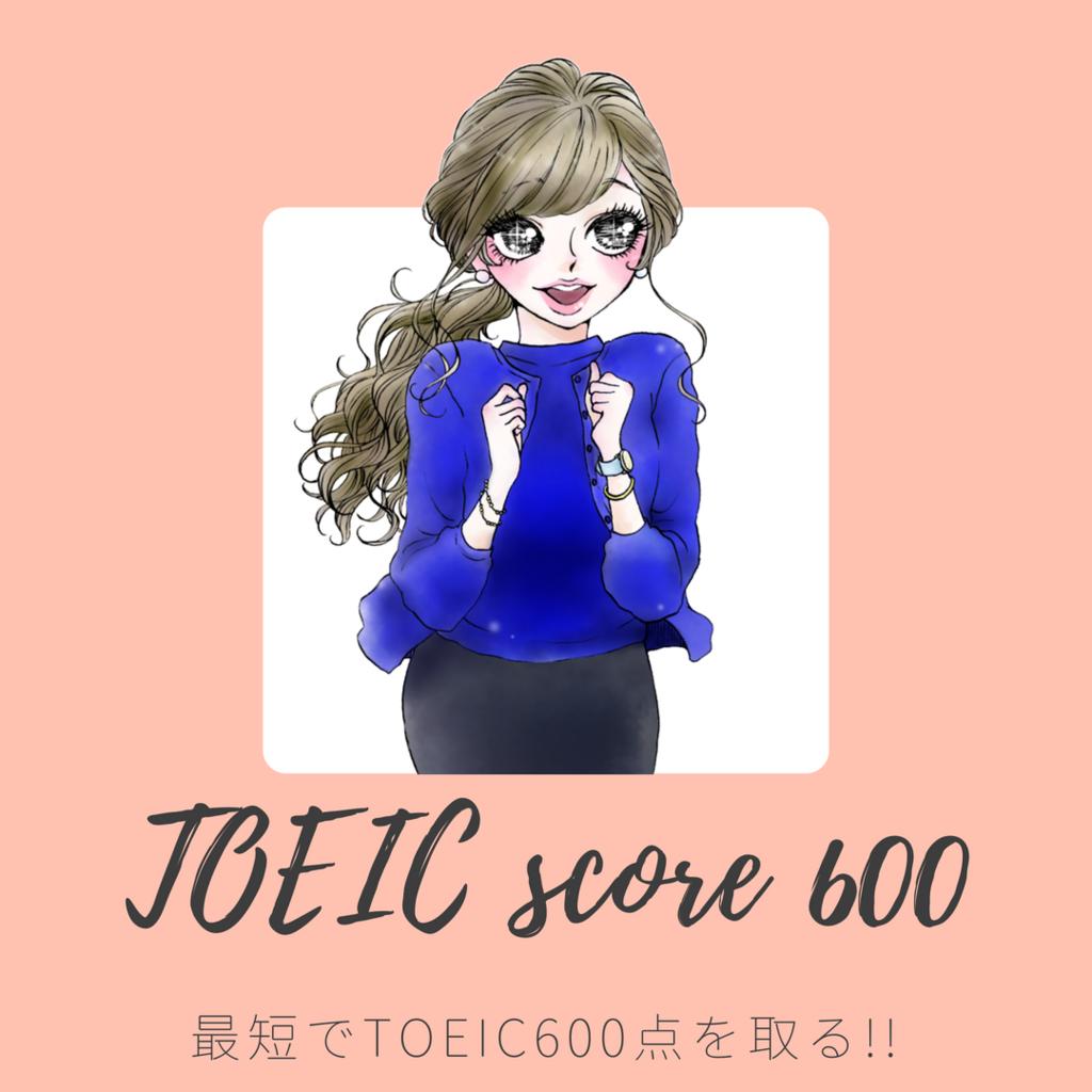 TOEIC600