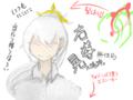 [◆太陽幻燈]ウドウアキ