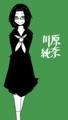 [◆太陽幻燈]恋に恋する文学少女 川原純奈