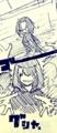 [◆太陽幻燈]はじめまして!