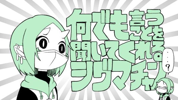 せやな(天下無双)