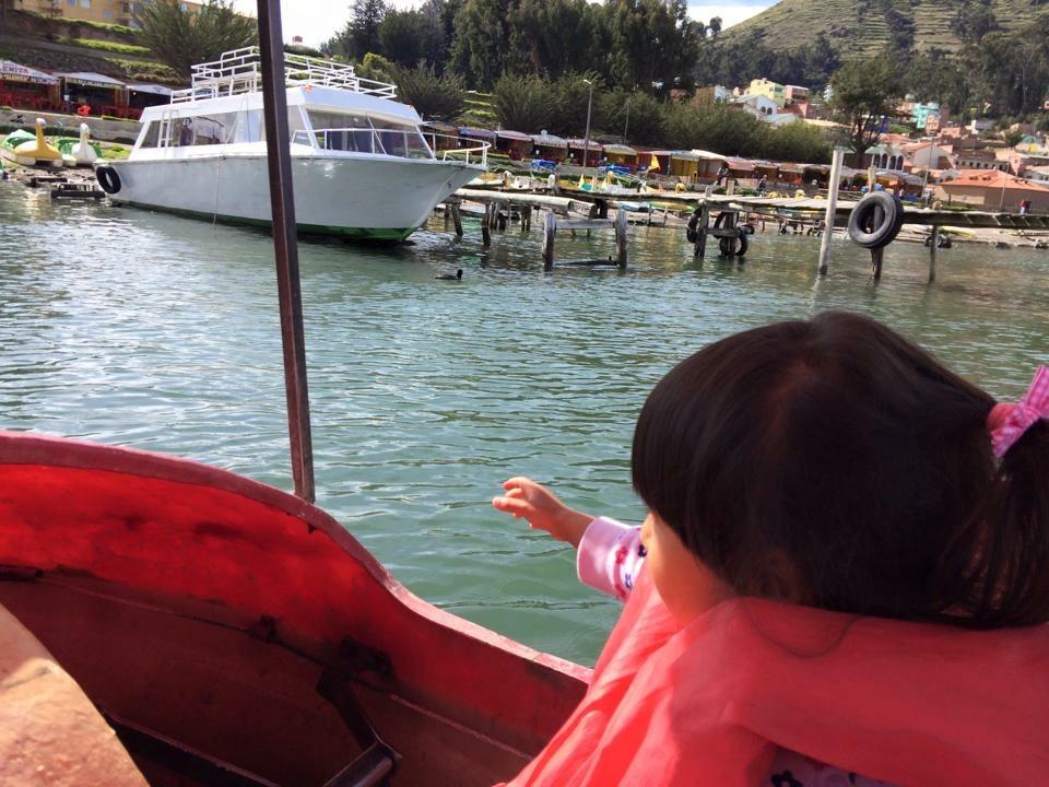 ダックボート