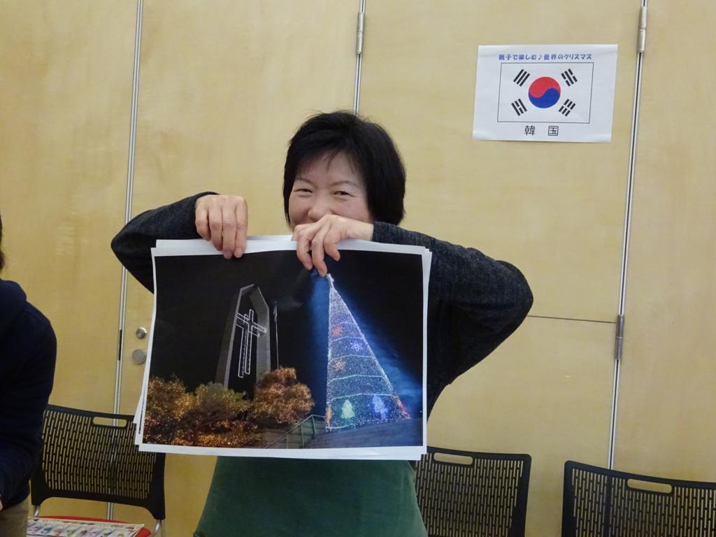 韓国十字架クリスマスツリー